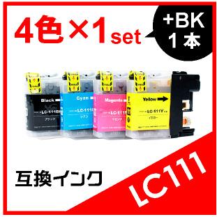 LC111(4色+黒1本おまけ)