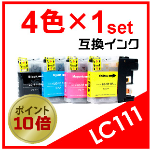 LC111(4色)