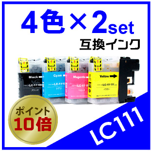 LC111(4色×2セット)