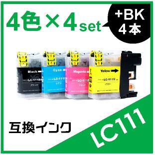 LC111(4色×4セット+黒4本おまけ)