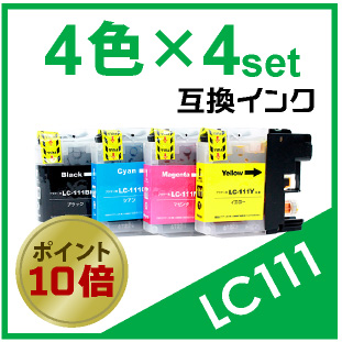 LC111(4色×4セット)