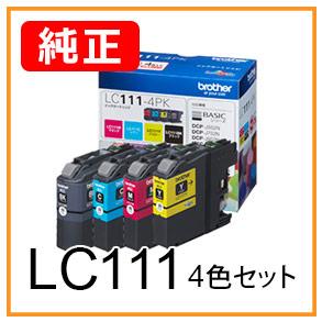 LC111(4色セット)