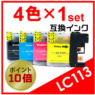 LC113(4色)