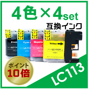 LC113(4色×4セット)
