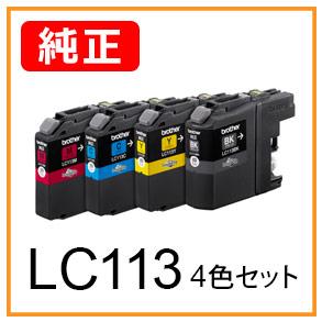 LC113(4色セット)ブラザー純正インク