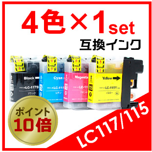 LC17/15(4色)