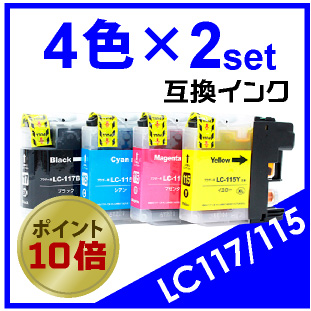 LC17/15(4色×2セット)