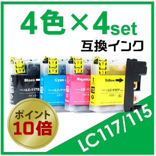 LC17/15(4色×4セット)