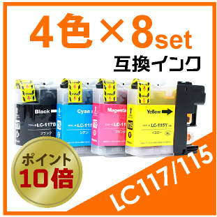 LC17/15(4色×8セット)