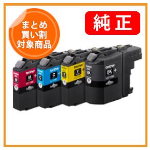 【合計2本以上お買い上げで割引】BROTHER LC115/LC117シリーズ 純正インクカートリッジ 色選択 全4色よりお好きな色をお求めいただけます。(B/C/M/Y)<宅配配送商品>