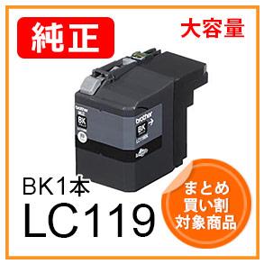 LC119BK(ブラック)