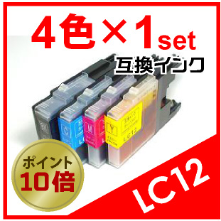 LC12(4色)