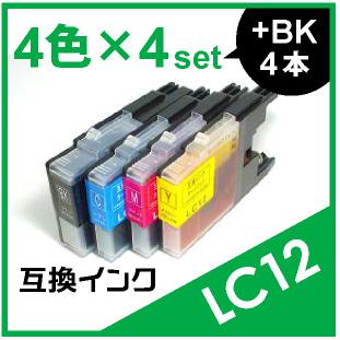 LC12(4色×4セット+黒4本おまけ)
