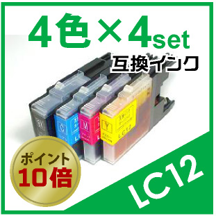 LC12(4色×4セット)