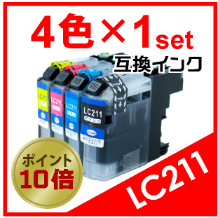 LC211(4色)