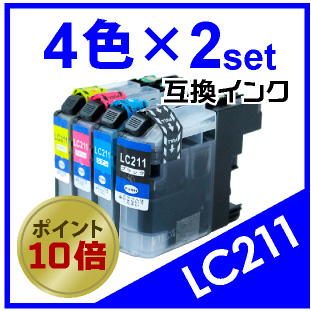 LC211(4色×2セット)