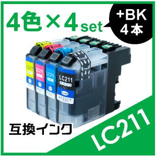 LC211(4色×4セット+黒4本おまけ)