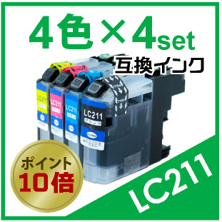 LC211(4色×4セット)