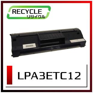 エプソン LPA3ETC12 ETカートリッジ 現物再生品 <宅配便配送商品>