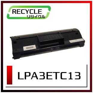 エプソン LPA3ETC13 大容量ETカートリッジ 即納再生品 <宅配便配送商品>