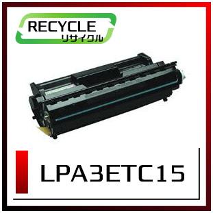 エプソン LPA3ETC15 大容量ETカートリッジ 即納再生品 <宅配配送商品>