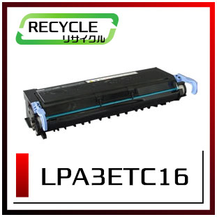 エプソン LPA3ETC16 ETカートリッジ 即納再生品 <宅配便配送商品>