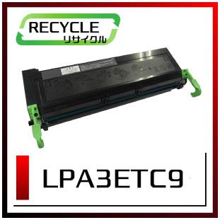 エプソン LPA3ETC9 ETカートリッジ 現物再生品 <宅配配送商品>