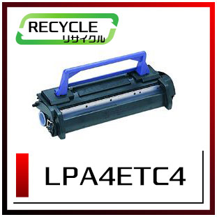 エプソン LPA4ETC4 ETカートリッジ 即納再生品 <宅配便配送商品>