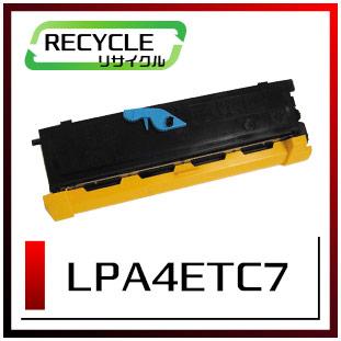 エプソン LPA4ETC7 ETカートリッジ 即納再生品 <宅配便配送商品>