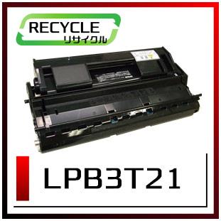 エプソン LPB3T21 ETカートリッジ 即納再生品 <宅配配送商品>