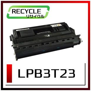エプソン LPB3T23 大容量ETカートリッジ 即納再生品 <宅配配送商品>