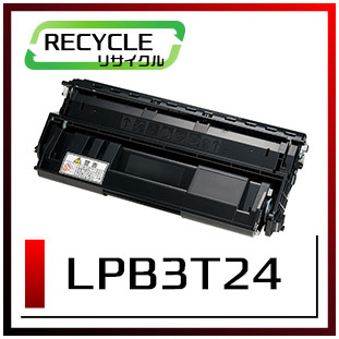 エプソン LPB3T24 ETカートリッジ 即納再生品 <宅配配送商品>