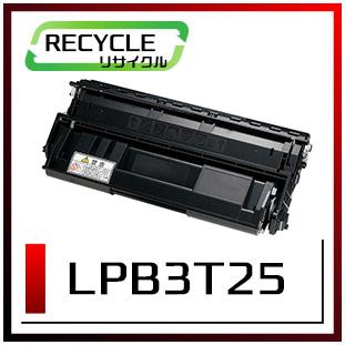 エプソン LPB3T25 大容量ETカートリッジ 現物再生品 <宅配配送商品>
