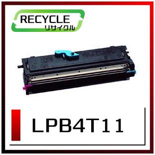 エプソン LPB4T11 ETカートリッジ 即納再生品 <宅配配送商品>