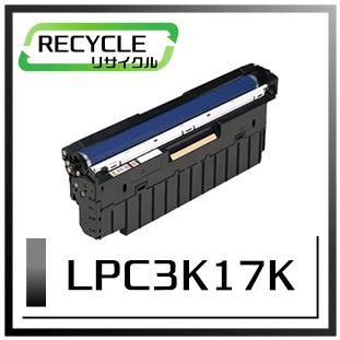LPC3K17K(リサイクルトナー)