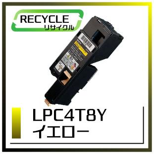 エプソン LPC4T8Y ETカートリッジ(イエロー)Mサイズ 即納再生品 <宅配配送商品>