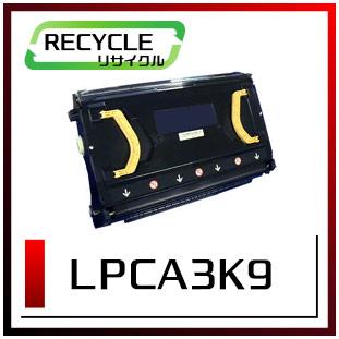 エプソン LPCA3K9 感光体ユニット 現物再生品 <宅配便配送商品>