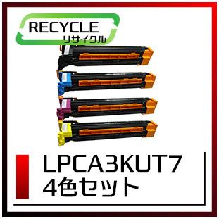 エプソン LPCA3KUT7 感光体ユニット 4色セット 現物再生品 <宅配配送商品>