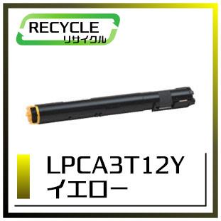 エプソン LPCA3T12Y ETカートリッジ(イエロー)即納再生品 <宅配配送商品>
