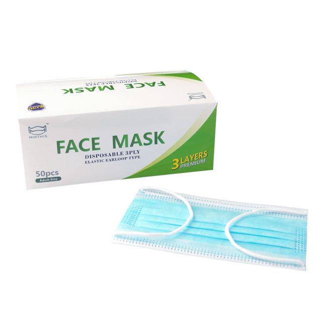 使い捨て3層マスク(MASK-C) 商品メイン画像