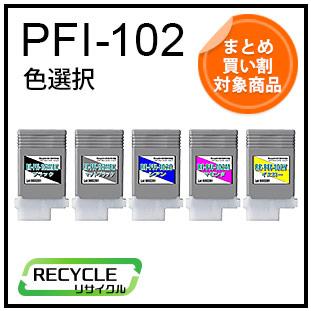 PFI-102(色選択)