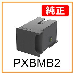 PXBMB2