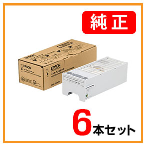 EPSON PXMT3 純正メンテナンスタンク 6本セット <宅配便配送商品>