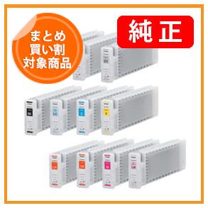 【2点目以降500円引】EPSON SC3シリーズ 純正インクカートリッジ 色選択 全11色よりお好きな色をお求めいただけます。(BK/C/M/Y/LC/LM/GY/OR/ORHD/WW/MT)<宅配配送商品>