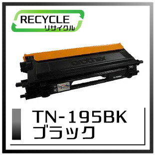 TN-196BK(ブラック)