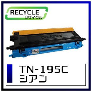TN-195C(シアン)