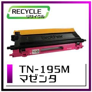 TN-195M(マゼンタ)