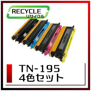 TN-195(4色セット)
