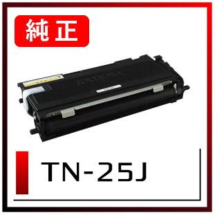 TN-25J(ブラザー純正トナー)