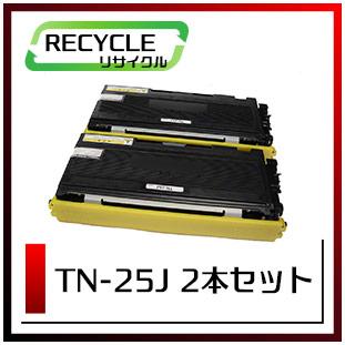 TN-25J(2本セット)